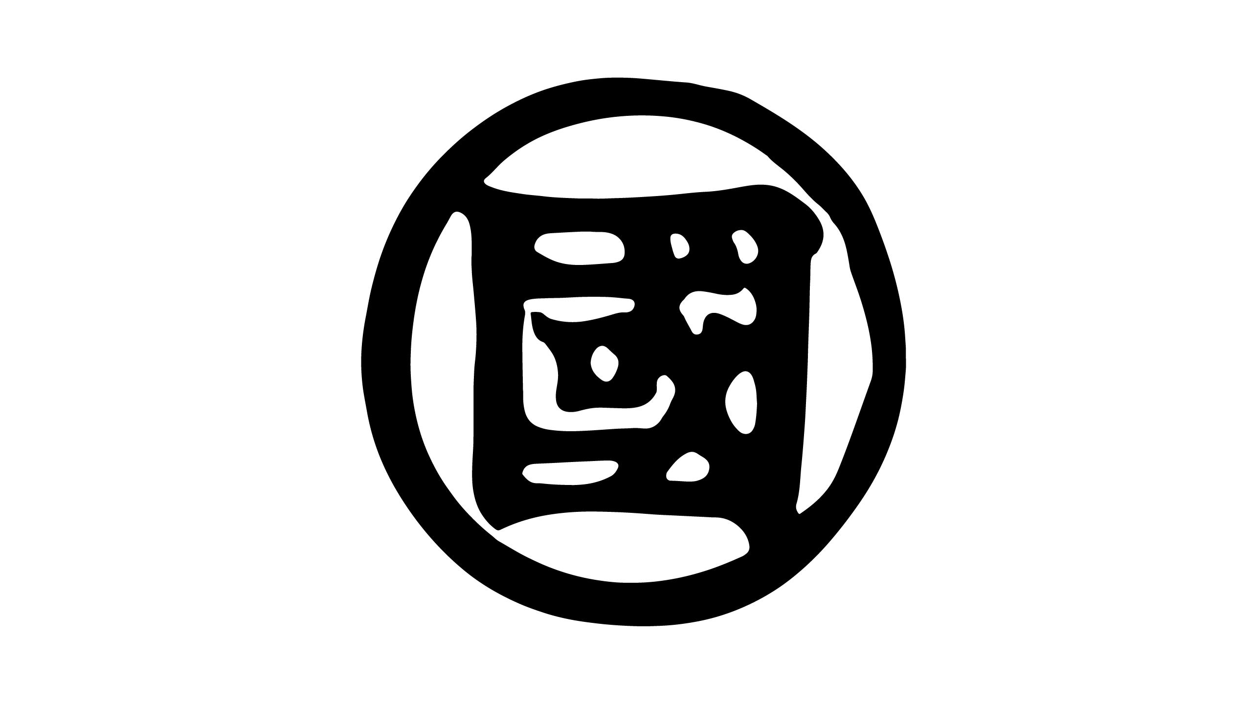 株式会社マルクニイトー 公式サイト | 美濃焼 卸商社
